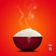 ps教你制作一碗热气腾腾的米饭