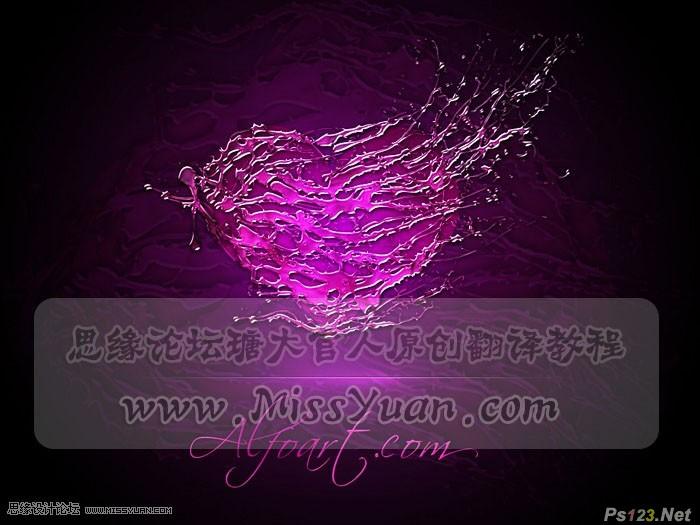 ps教你制作超酷的紫色喷溅水珠心形