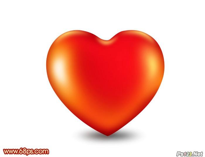 ps教你制作光滑的红色立体心形