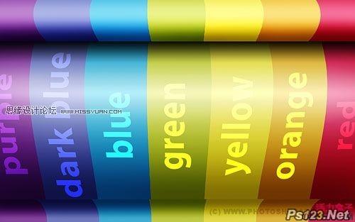 ps简单教你制作彩虹墙纸桌面效果