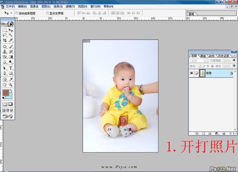 简单实用的可爱宝宝抠图教程