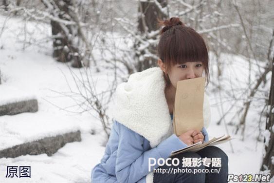 ps给雪景人物图片增加冬季韵味