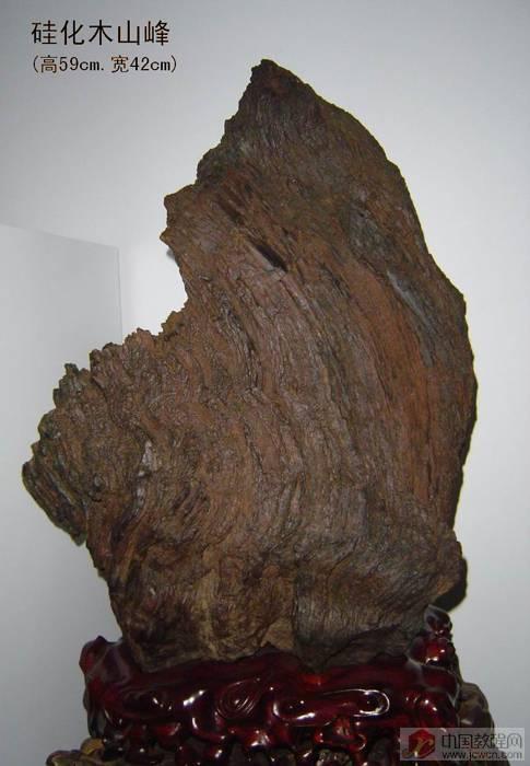 石头人的合成方法