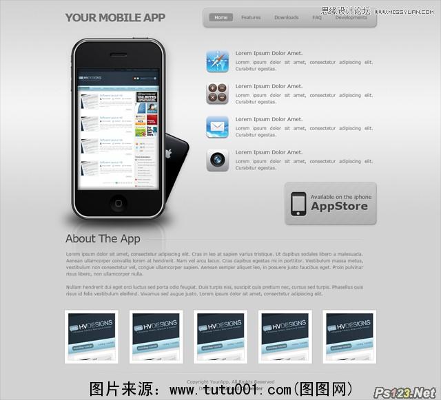 ps设计iphone手机网站首页模板