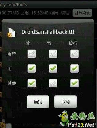 安卓手机字体安装教程(Android手机字体怎么安装)