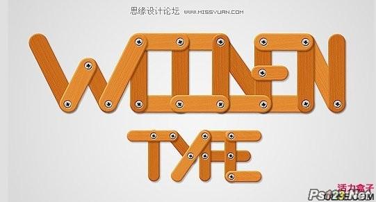 木质拼接字体教你制作教程
