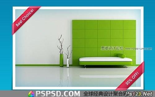 ps设计时尚的家居广告教程