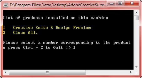 Adobe完全卸载工具:Adobe CS5 Cleaner Tool - 山东红圈 - 红圈乐园