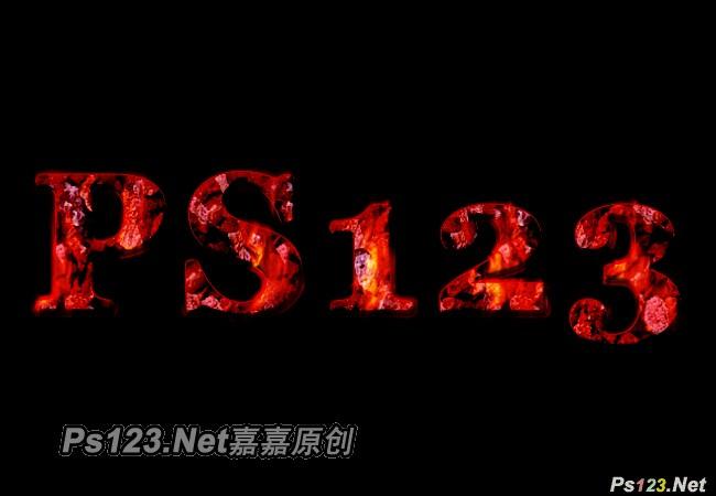 photoshop cs6 简单几步打造火焰岩山红色文字