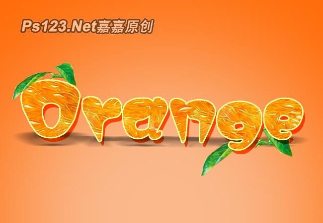 photoshop cs6 简单教你制作漂亮简单的鲜橙果肉文字