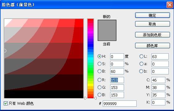 photoshop CS6 简单几步教你制作常用金属质感字体