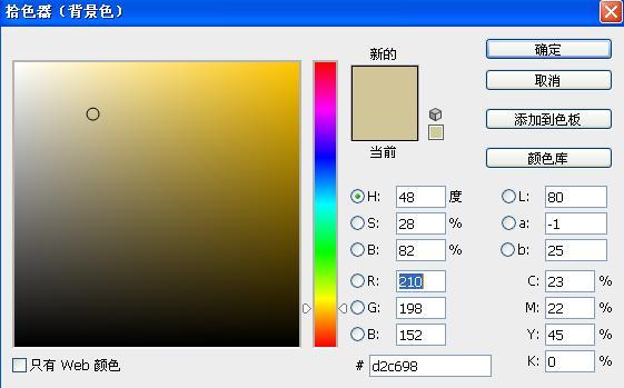 photoshop cs6 利用滤镜教你制作水墨荷塘月色文字