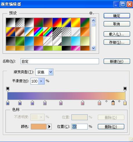 PhotoShop CS6 简单利用图层叠加教你制作晶莹的果冻文字效果