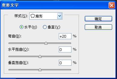 photoshop CS6 利用图层样式打造可爱蓝色水滴字体
