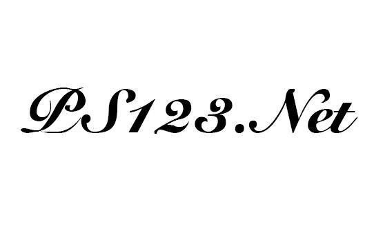 photoshop cs6 利用图层样式打造金属风格文字