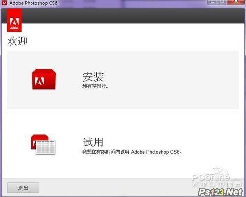 Photoshop CS6新功能介绍 三联