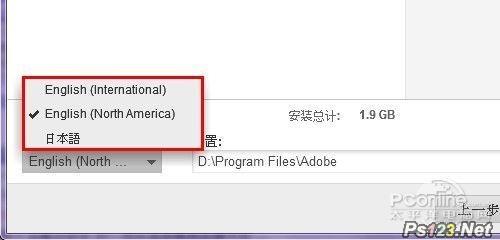 Photoshop CS6新功能介绍