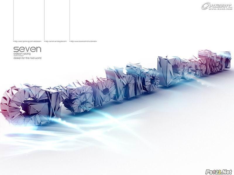 PS+3DSMAX打造视觉文字效果