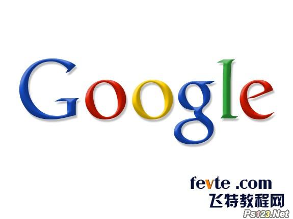 PS教你制作google标志