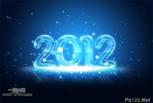 ps打造超梦幻的新年眩光字