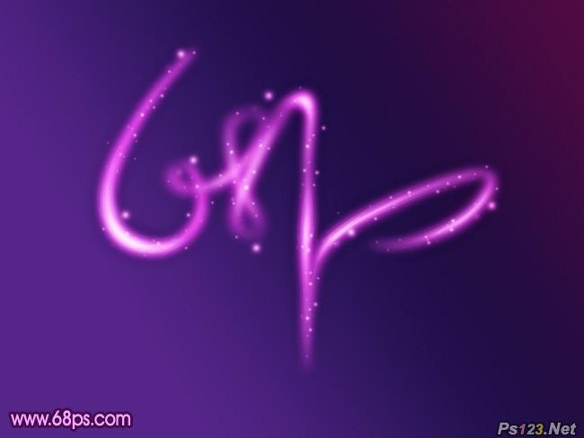 ps打造非常梦幻的紫色连写霓虹字