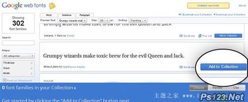 添加google字体到你的wordpress主题