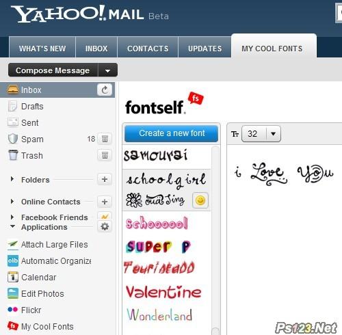 炫酷字体让雅虎邮件将个性化进行到底