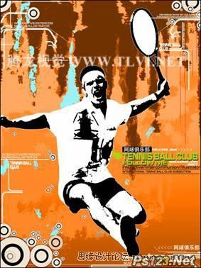 ps设计网球俱乐部宣传海报