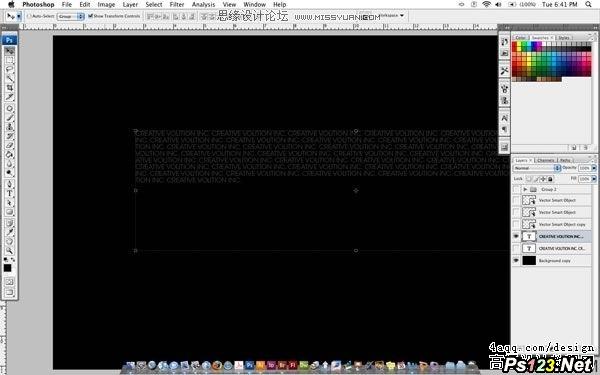 Photoshop设计超酷的文字效果海报,PS教程,思缘教程网