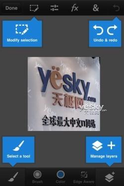 体验手机版Photoshop Touch界面与功能