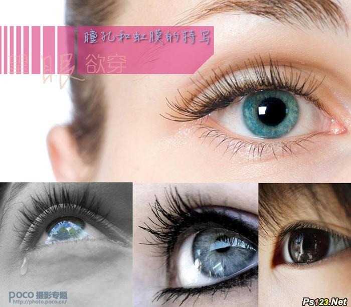 关于眼睛的摄影;透过眼睛,展现内心世界