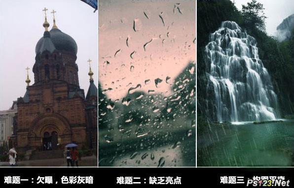 如何拍出有韵味的雨季照片?