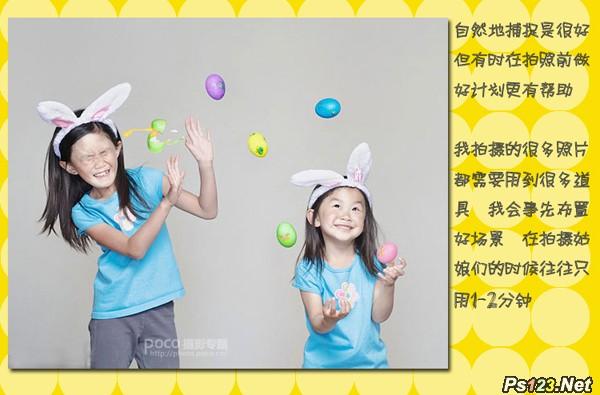 儿童摄影创意技巧的方法