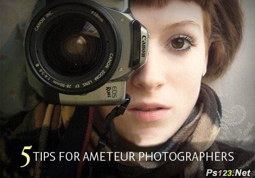 拍出酷照的五条摄影技巧