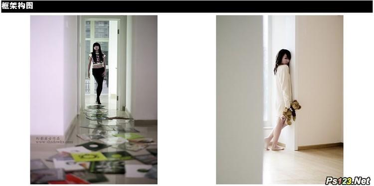 摄影初学之《摄影构图方法》 - philip - philip_hi的博客