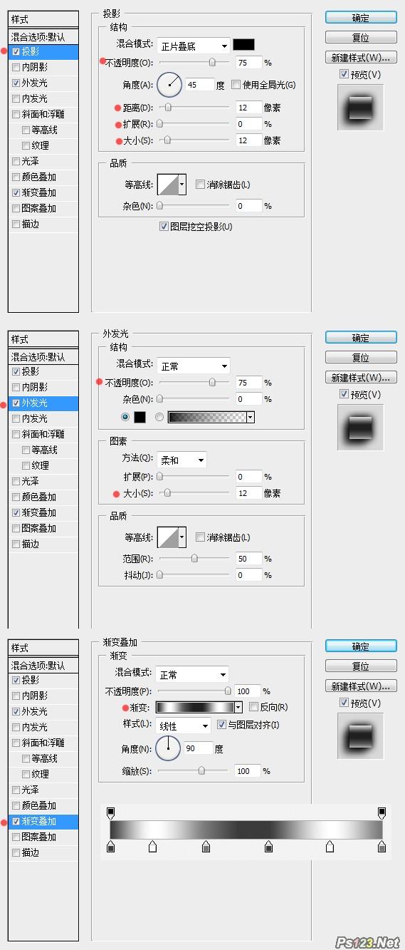PS打造半透明塑料质感文字效果 飞特网 PS文字效果教程