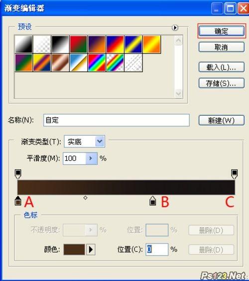 PS打造折射光效立体字 飞特网 PS文字效果教程