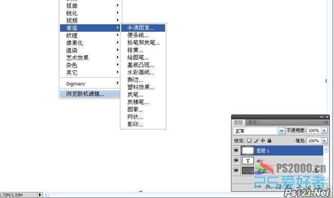 PS制作百叶窗立体字 飞特网 PS文字效果教程3.jpg