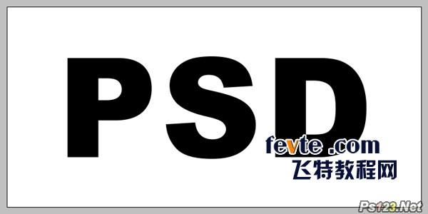 PS打造逼真筛网文字 飞特网 PS文字效果教程