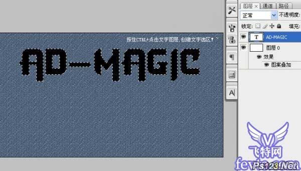 photoshop制作逼真的针线缝制文字效果 飞特网 PS文字效果教程