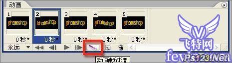 photoshop制作跳动文字动画效果