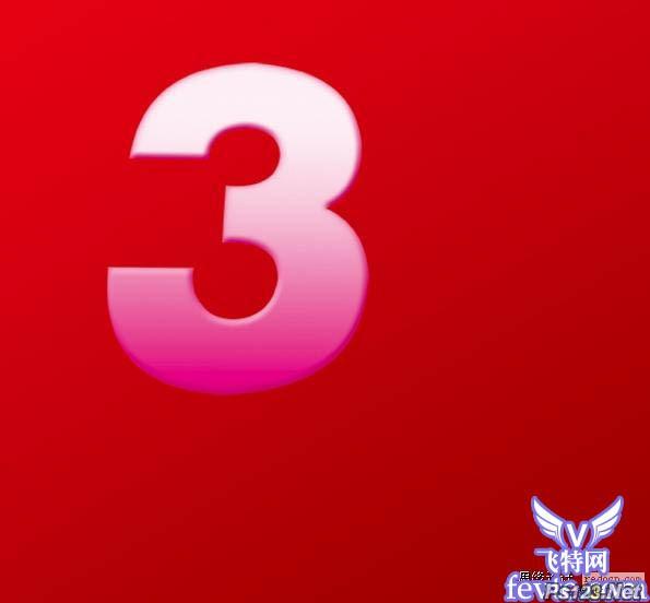 vspace=6