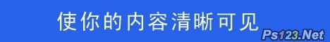 文字在平面设计中的运用 飞特网