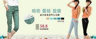 淘宝女装banner海报PSD素材