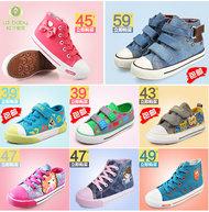 淘宝童鞋促销PSD素材