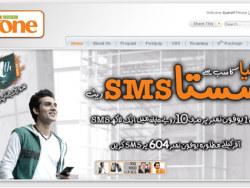 来自巴基斯坦的网页设计作品