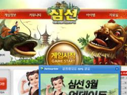 40个韩国网站设计欣赏