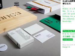 BLANCA品牌视觉形象设计-镂空主义