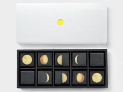 Citrus Moon月饼包装设计
