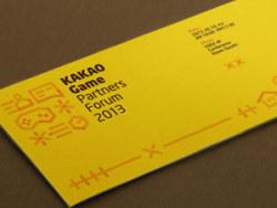 KAKAO 游戏公司活动VI设计